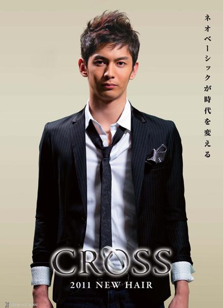 「CROSS」2011全理連ニューヘア