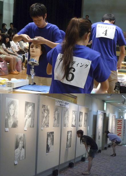 第2競技として行われたワインディングと会場前のホールに展示されたデザイン画