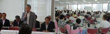 写真左・記者会見でパーマ復権運動について語る藤原副理事長、右はパーマテクニカルトレーナー研修会の模様