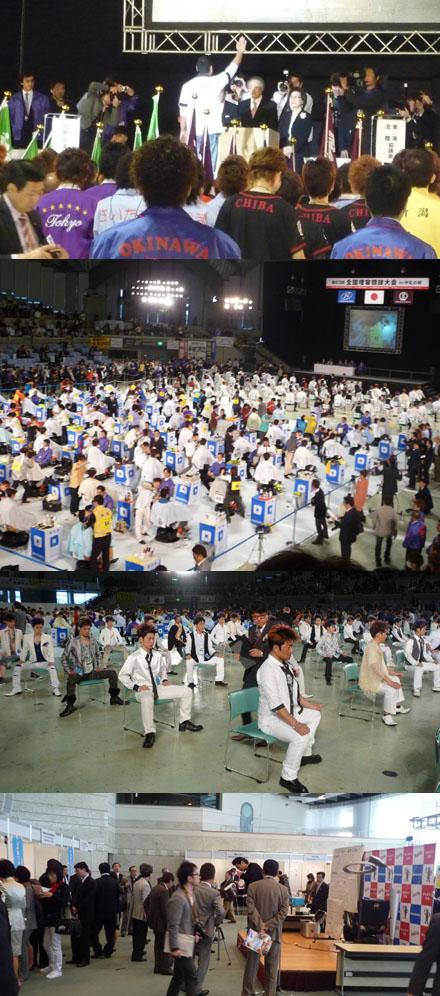 写真上から、開会式で選手宣誓する沖縄県の選手、フロアいっぱいで行われた競技、審査風景、別棟会場で行われた新製品などの展示会