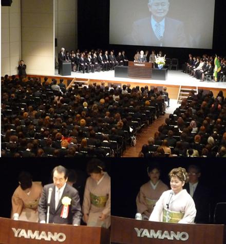 山野美容専門学校 第64期入学式(ヤマノホール)。上・山野正義理事長、左下・菅直人前総理、右下・山野愛子ジェーン校長