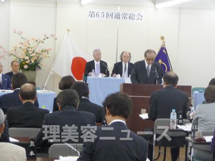 最後の総会となった三根卓司理事長のあいさつ