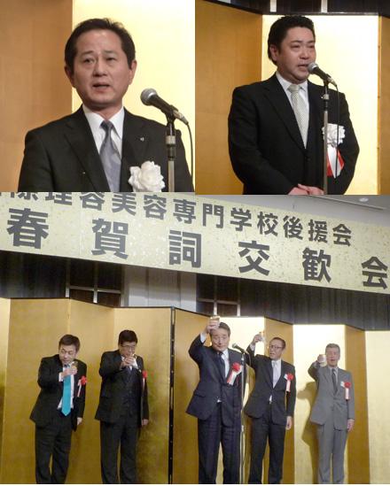 あいさつする松浦理事長(上・左)、和田校長(同・右)と乾杯の一コマ