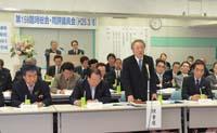 上程議案を説明する大森利夫全理連理事長(全理連ビル9階)