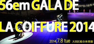 56em GALADELA Coiffure by BA TOKYO