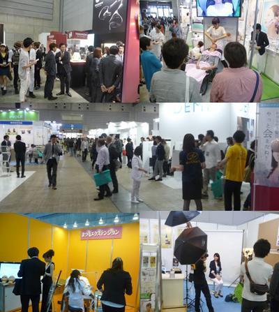 第7回アジアビューティエキスポの会場風景。下・左は美容師の独占業務となったまつ毛エクステンションの展示ブース、下・右はフォトセッションを行う日本パーマネントウエーブ液工業組合のブース(撮影はいづれも26日)