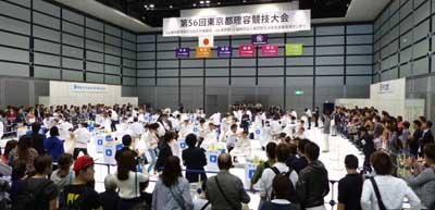 大田区産業プラザで行われた第56回東京都利用競技大会