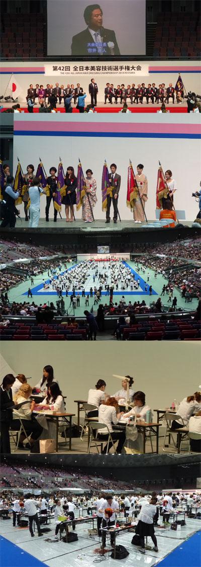 上から、開会式であいさつする吉井眞人全美連理事長、優勝旗を返還した前回大会優勝者、競技が行われた大阪市中央体育館と競技風景