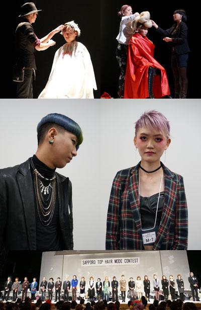上から、男女チャンピオンショー、モードコンペティション部門メンズ&レディス大賞作品、勢ぞろいした審査員