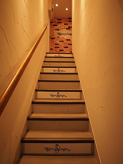 2階や地下の店舗で、専用階段があるところは、階段全体を看板とみなして利用できます。