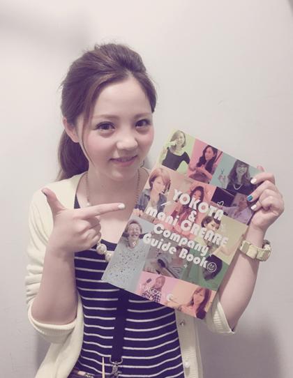 これがビューティ横田の「YOKOTA & mani CREARE Guide Book」です