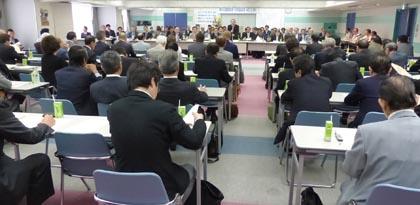 全理連の第165総会(全理連ビル9階)