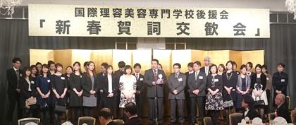 教職員を代表してあいさつする和田美義国際理容美容専門学校理事長・校長