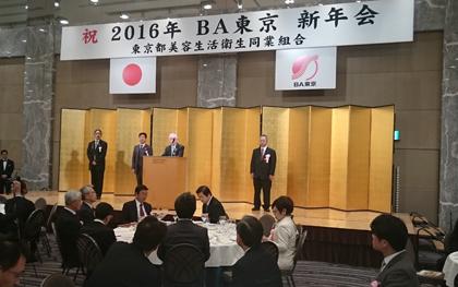 3副理事長も登壇し、組合を代表してあいさつする金内光信BA東京理事長
