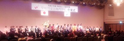 小倉・桔梗流着付・准教授に8人が認定された(会場は、京王プラザホテル「エミネンスホール」)