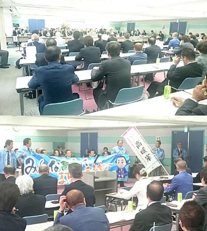 全理連第168回総会と、全国大会絵への来県を呼びかける高知県組合の役員ら(会場は、全理連ビル9階)
