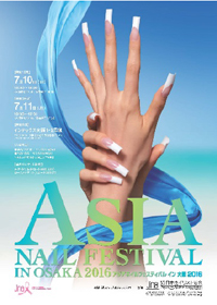 アジアネイルフェスティバル2016