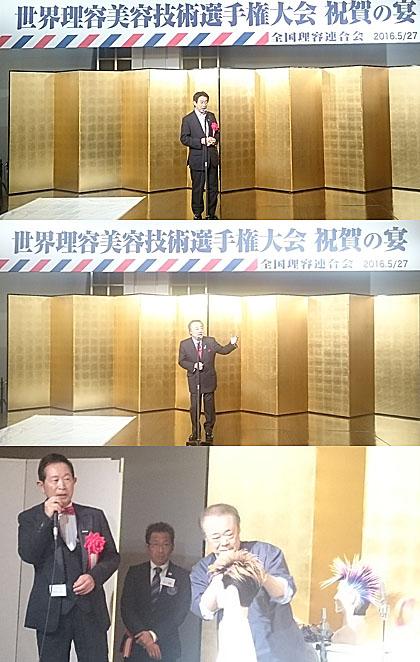 上から、発起人代表としてあいさつする塩崎恭久厚生労働大臣。選手団を代表して謝辞を述べる大森利夫理事長。田中トシオディレクターの解説による作品再現ステージ