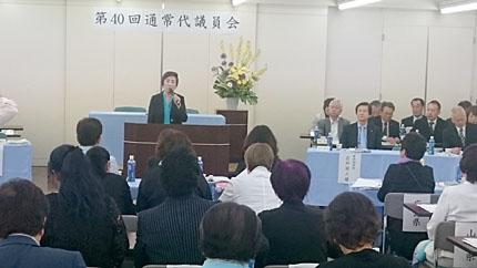 あいさつする野田皆子全日本美容講師会会長(会場は、美容会館9階)