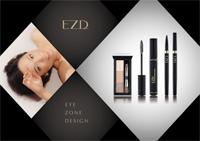 アイゾーン専門の化粧品ブランド「EZD」