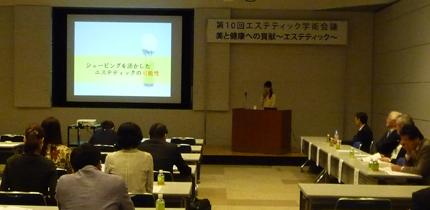 シェービングをテーマに特別講演する菅家絵利子全理連中央講師