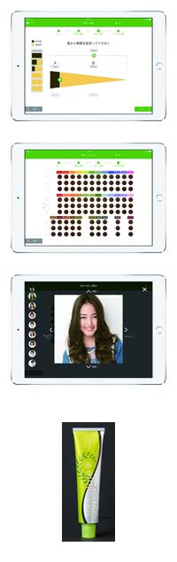 タブレット端末専用システムアプリ「ColorOpe」(カラオペ)の画面と、専用ヘアカラー剤