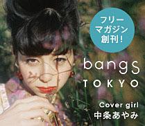 「bangs TOKYO」