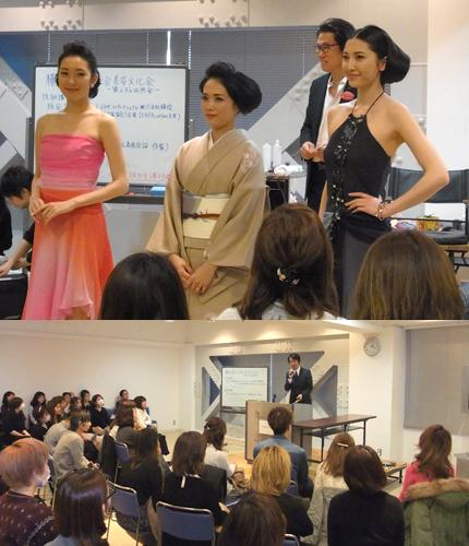 モデル3人を使い、和洋装を披露した板谷裕實講師(上)と宮本延春講師の教養講座