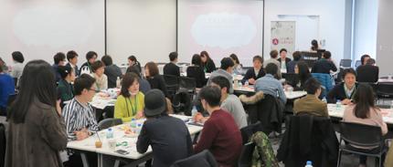 参加者同士によるディスカッションの模様(会場は、東京駅に隣接したグラントウキョウサウスタワーの会議室)