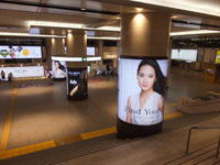 阪急梅田駅コンコース