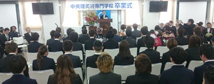 式辞を述べる河合靖臣中央理美容専門学校(会場は、同校2階講堂)