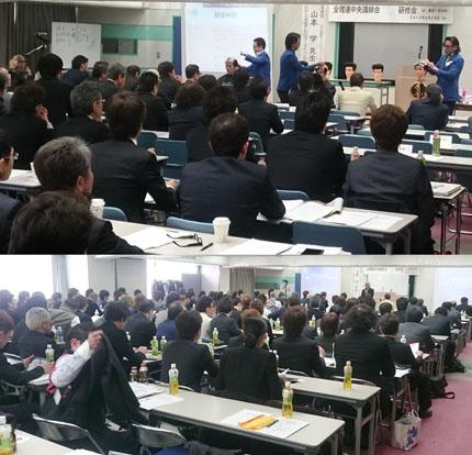 全国大会第3部門gain-Gのコンテストミッション、山本学講師による講演(会場は、全理連ビル9階)