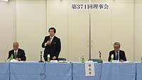第371回理事会であいさつする吉井眞人全美連理事長(会場は、美容会館9階)