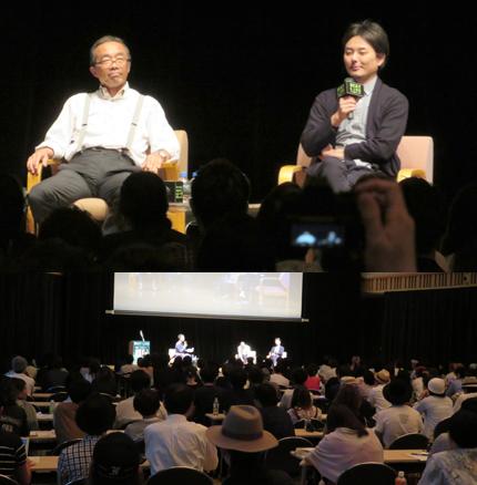 上はトークセッション。木村直人さん(右)と藤原和博さん。下は満員の会場(会場は、品川インターシティホール)