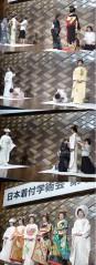 上から、大振り袖・お引きずり、色打掛け、白無垢のステージ。下は完成した花嫁(会場は、ホテルニューオータニ)