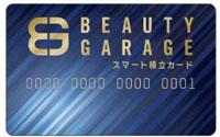 スマート積立カード