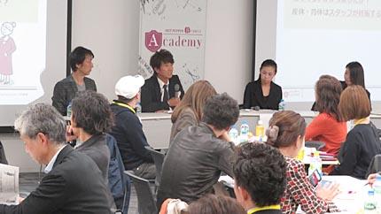 パネルディカッションで質問に答えるパネラー。左から、木村博次さん、坂巻哲也さん、泉端洋子さん(会場は、グラントウキョウサウスタワー33F セミナールーム)