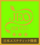 JEO_3star