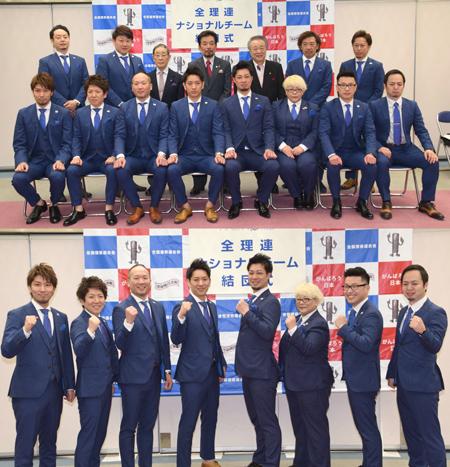 JP_Riyo_hairworld2018