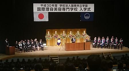 kokusairibi_2018_04_07