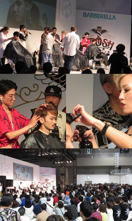 Barberella in Japan