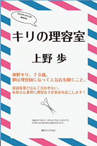 kiri_no_riyoushitu