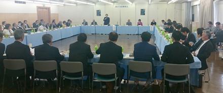 全美連第375回理事会(会場は、東京・代々木の美容会館9階)