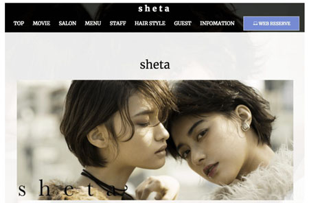 sheta