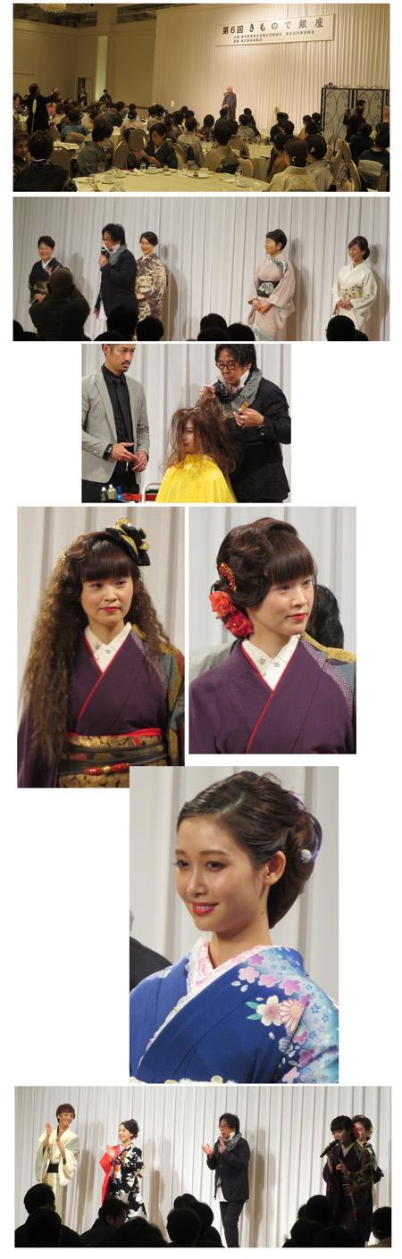 6th_kimono_de_ginza