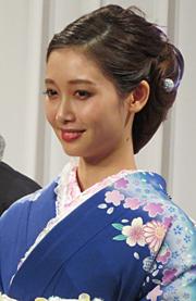 """6th Kimono de Ginza"