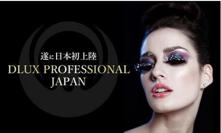 DLUX PROFESSIONAL JAPAN