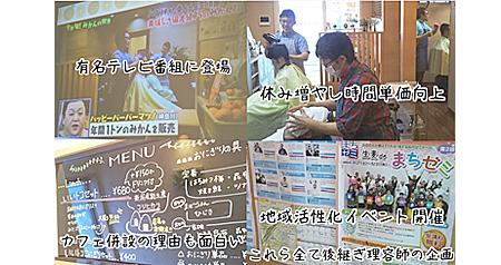 riyoushi_cafe