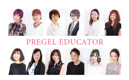 pregel_educator