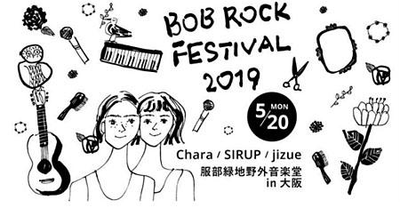 bobrockfes2019